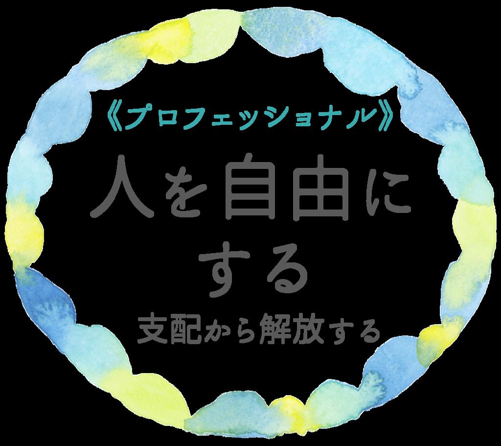 f:id:micu_h:20160806142148p:plain