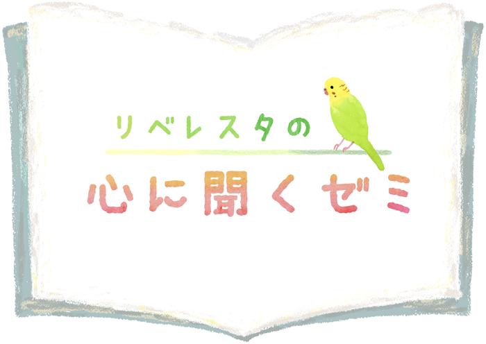 f:id:micu_h:20170315113610p:plain