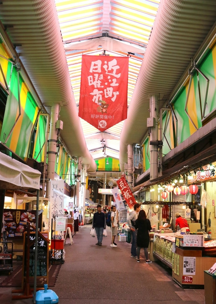 近江町市場(場内・アーケード)