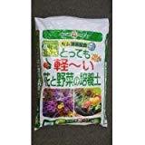 SUNBELLEX とっても軽?い花と野菜の培養土 40L×4袋