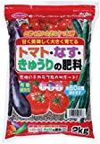 サンアンドホープ トマト・なす・きゅうりの肥料 2kg