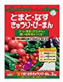 中島商事 トヨチュー 実もの野菜の肥料 600G