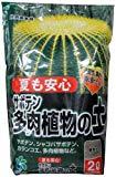 【排水性に優れ、初めての方でも安心】自然応用科学 サボテン多肉植物の土 2L