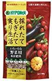 ハイポネックス ハイポネックス野菜用粒状肥料 500g