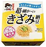 おはよう納豆 超・細か?い きざみ納豆ミニ3(40g×3) 8個入