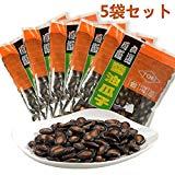 醤油瓜子【5袋セット】台湾産 お茶うけ 醤油味スイカの種 食用 特級大粒 厳選特級 300g
