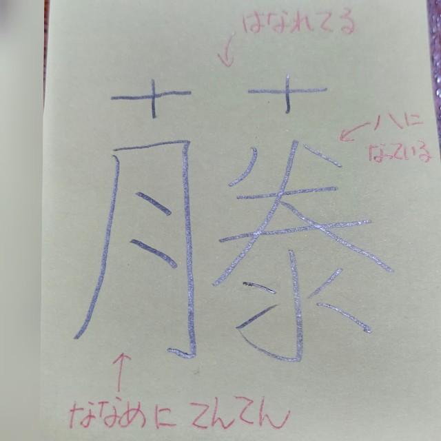 f:id:micyam-ucyan:20200124001841j:plain