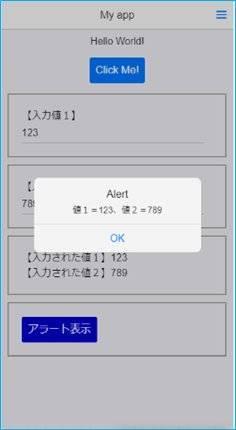 f:id:middle-aged-se:20190715143357j:plain