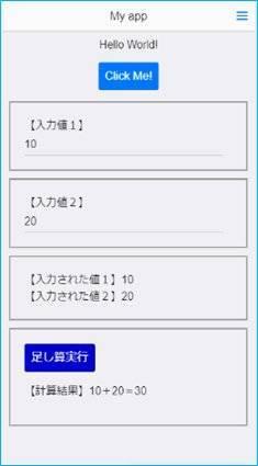 f:id:middle-aged-se:20190715143417j:plain