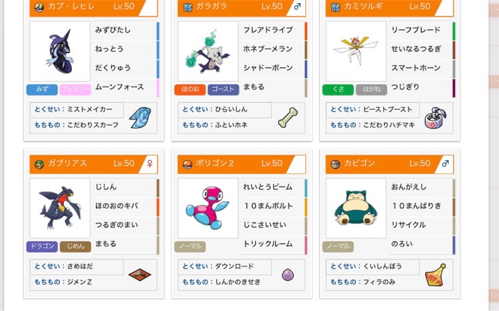 f:id:mideki_pokemon:20170509155201j:image