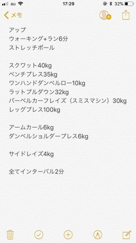 f:id:midemgen:20180208174133j:plain