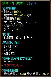 20070811121506