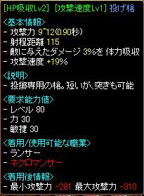20070811121748