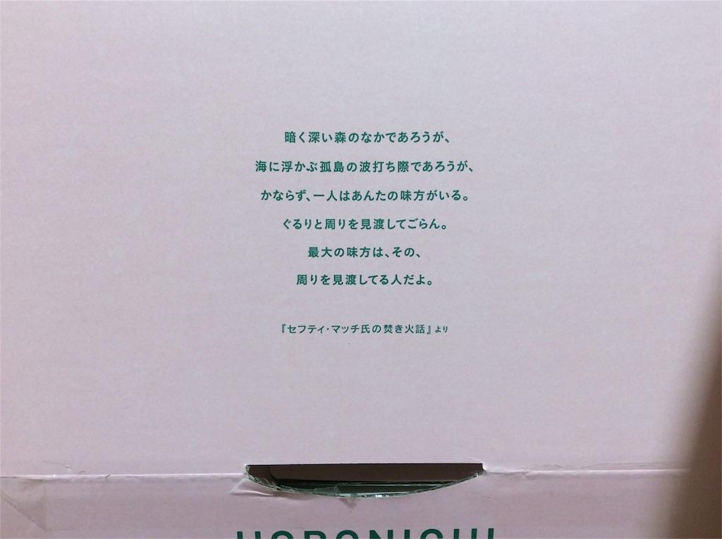 f:id:midocomm:20160908212901j:image