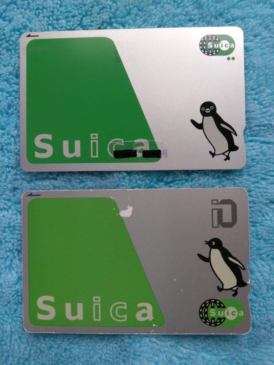 新旧の交通系ICカードを並べて比較