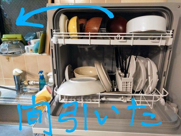 食洗機を開けて食器を乾かす様子