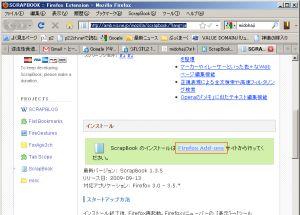 f:id:midohaji:20091118210943j:image