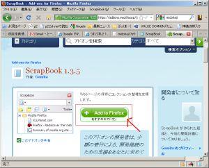 f:id:midohaji:20091118210944j:image
