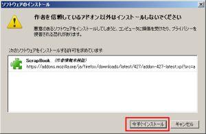 f:id:midohaji:20091118210945j:image