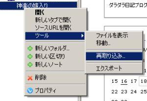 f:id:midohaji:20091118210948j:image