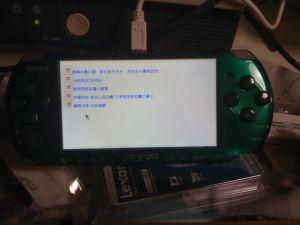 f:id:midohaji:20091118210951j:image