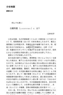 f:id:midohaji:20091118210952p:image