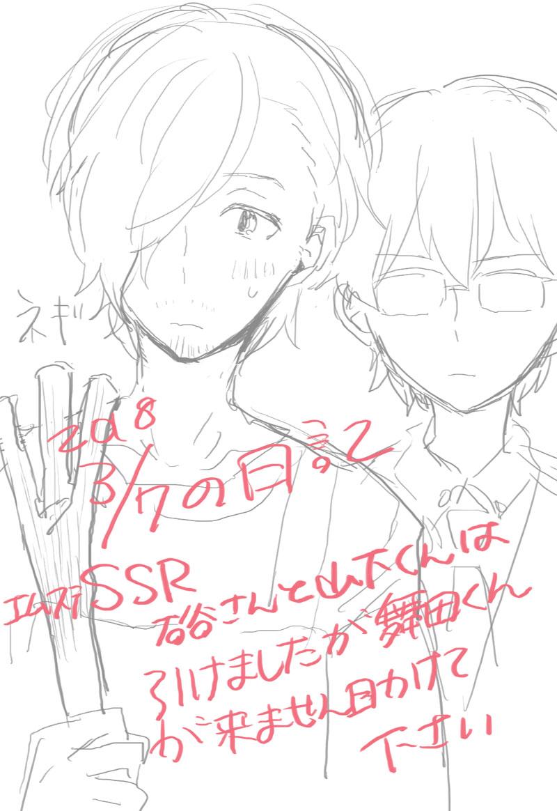f:id:midokuro:20190915204709j:plain