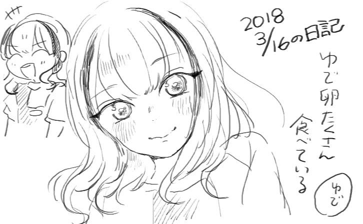 f:id:midokuro:20190915210016j:plain