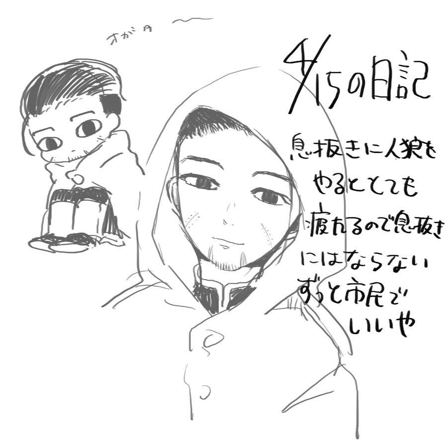 f:id:midokuro:20190915210403j:plain