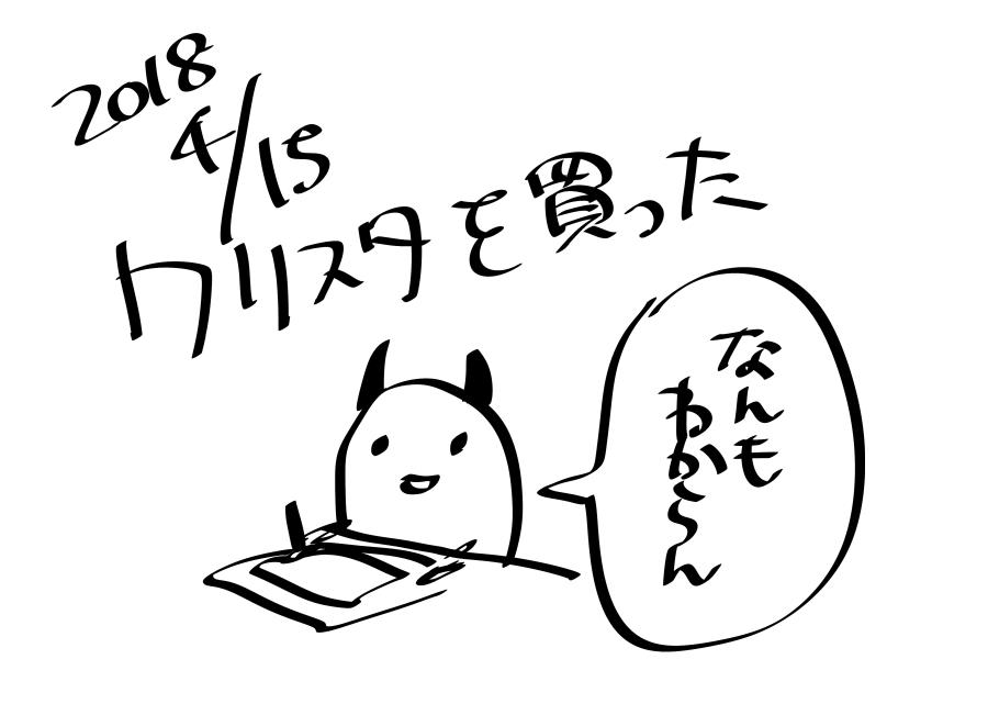 f:id:midokuro:20190915210708j:plain