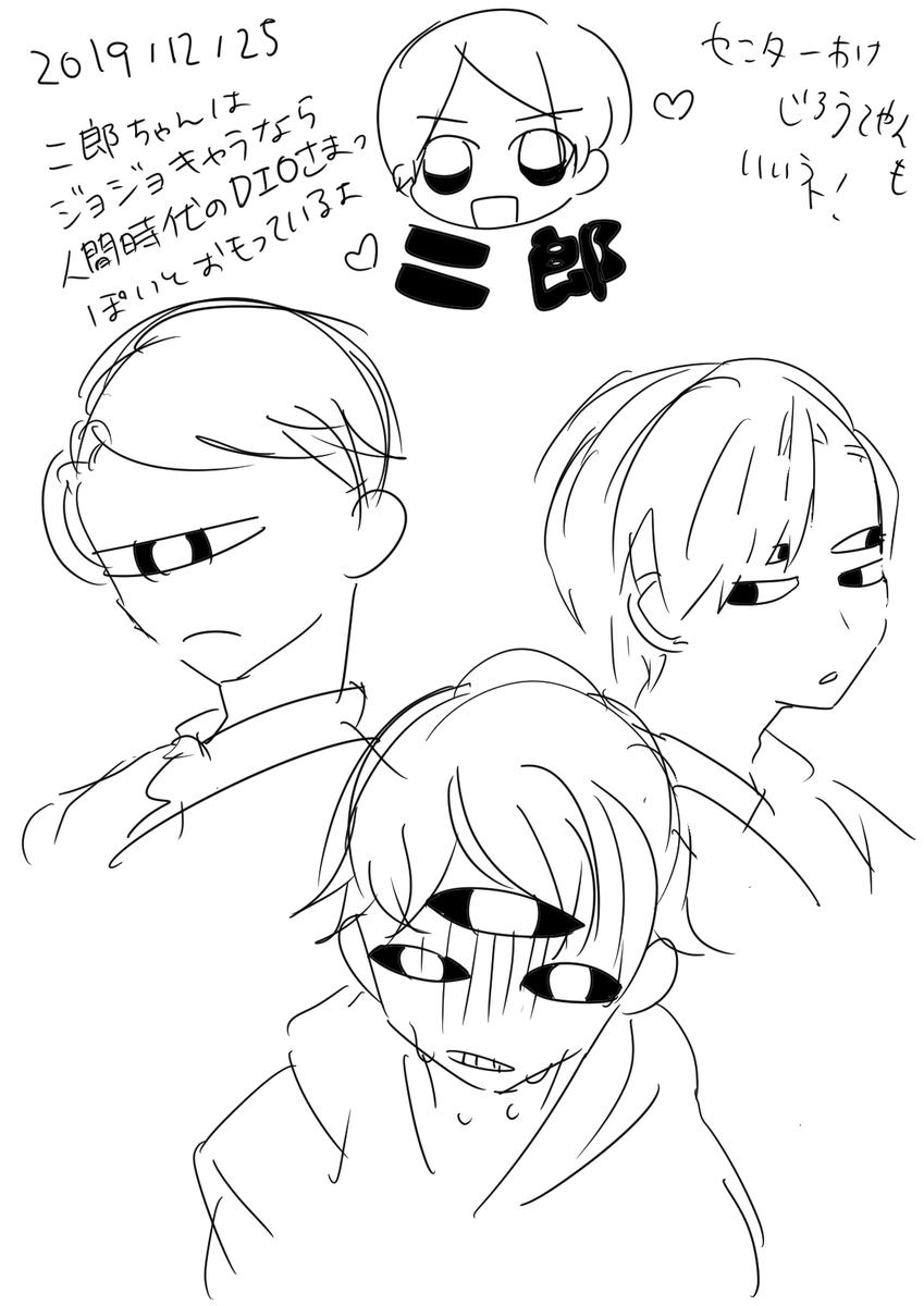 f:id:midokuro:20200202232058j:plain