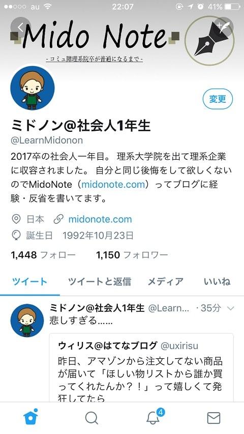 f:id:midonon:20171004223015j:plain