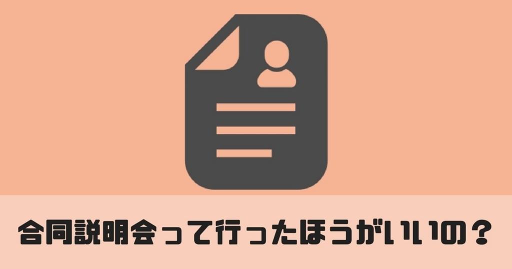 f:id:midonon:20180207220607j:plain