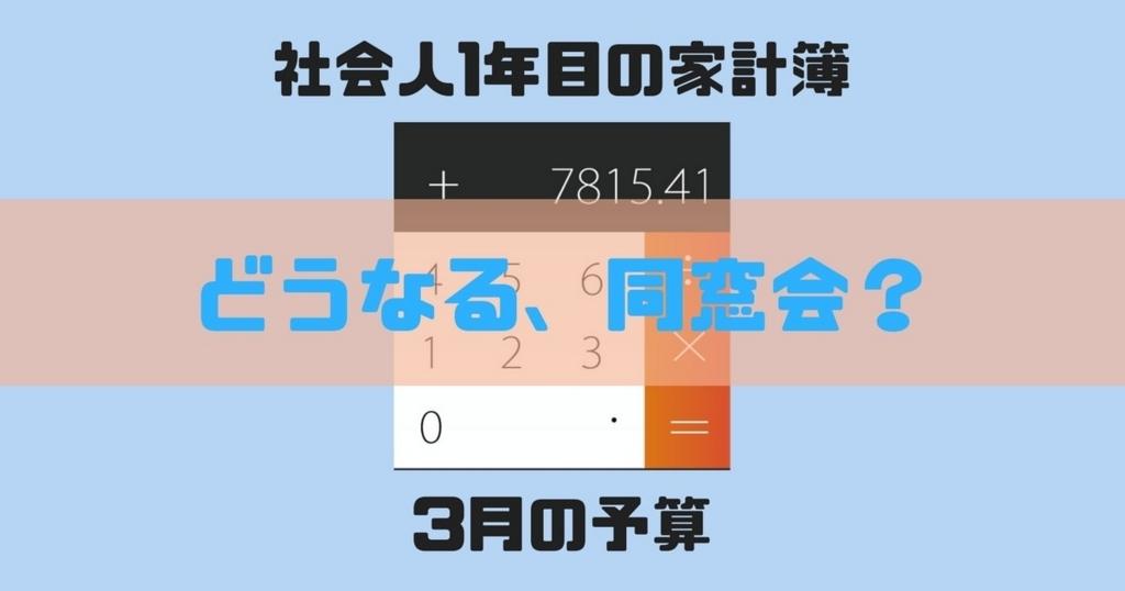 f:id:midonon:20180225175623j:plain