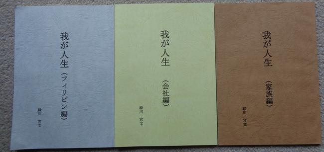 f:id:midori-chang:20210409082932p:plain