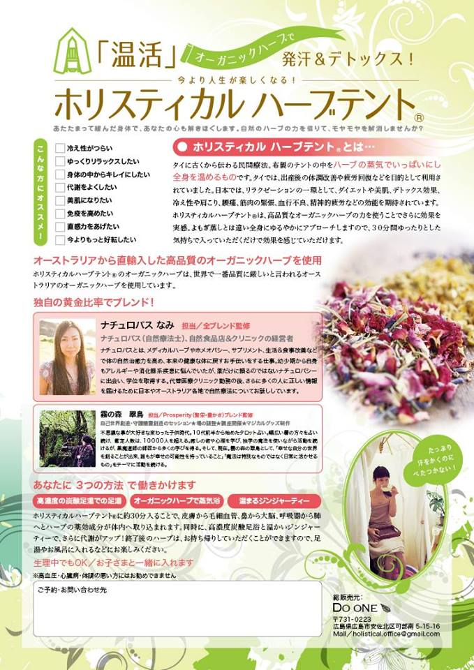 f:id:midori-miamoto:20161123094304j:plain