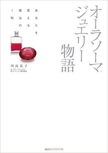 f:id:midori-miamoto:20161128024709j:plain