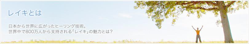 f:id:midori-miamoto:20161130092303j:plain