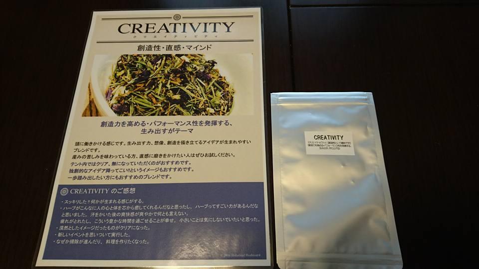 f:id:midori-miamoto:20161202061748j:plain