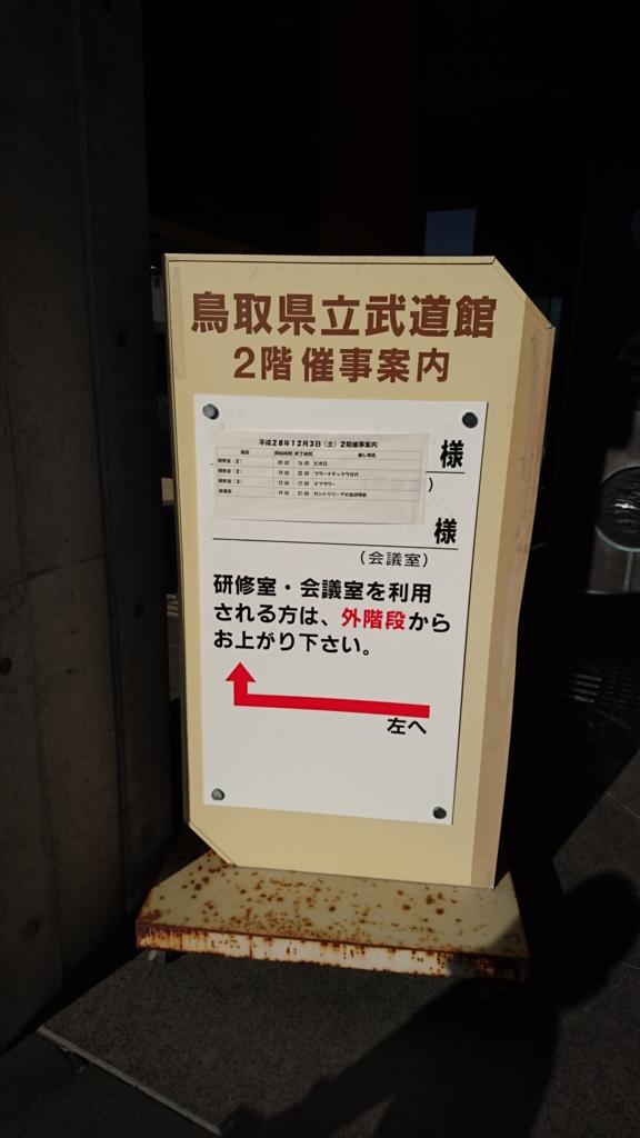 f:id:midori-miamoto:20161205011247j:plain