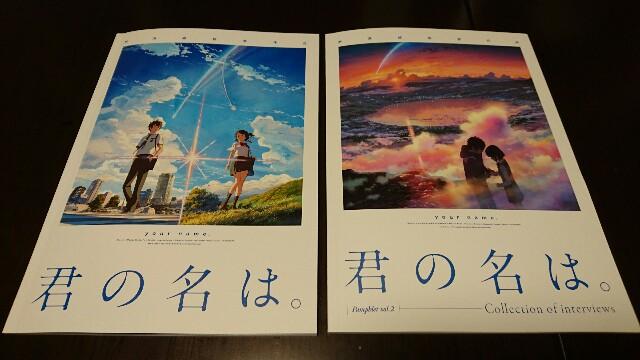 f:id:midori-miamoto:20161216085933j:image