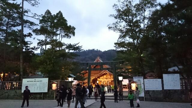 f:id:midori-miamoto:20170103105340j:plain