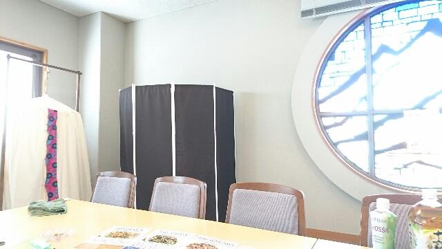 f:id:midori-miamoto:20170201030228j:image