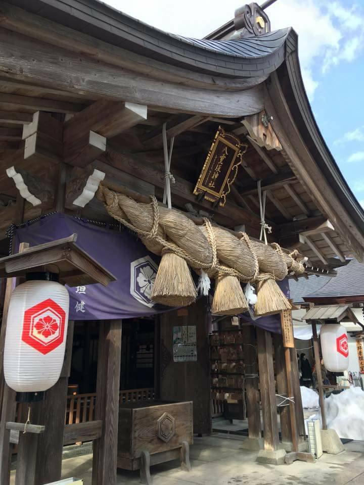 f:id:midori-miamoto:20170204011047j:plain