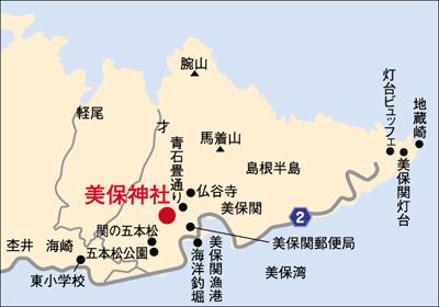 f:id:midori-miamoto:20170318014716p:plain