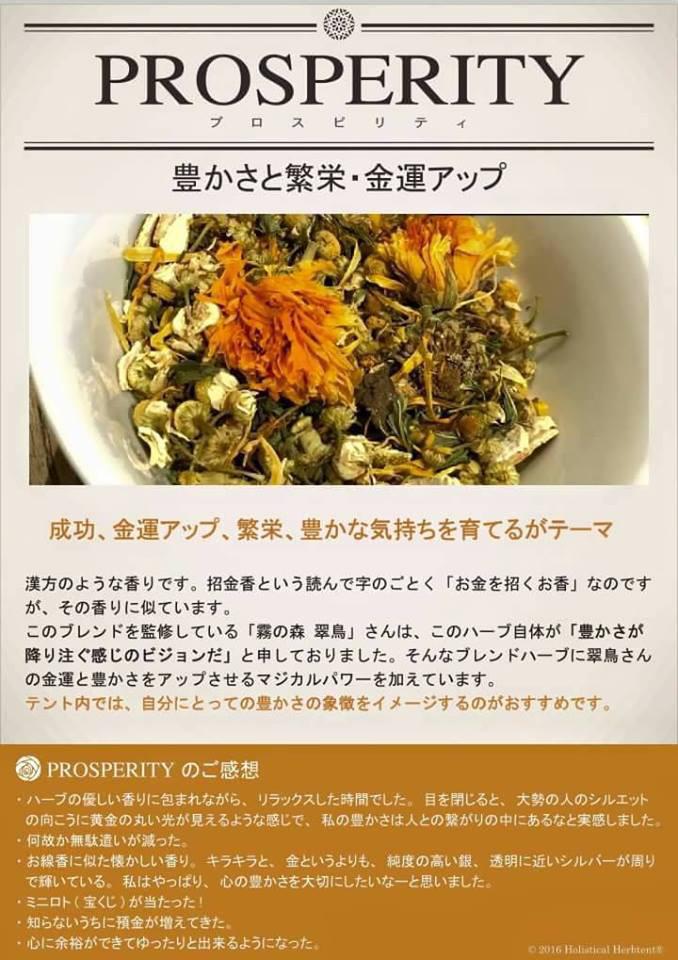 f:id:midori-miamoto:20170318030715p:plain