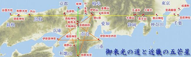 f:id:midori-miamoto:20170322052821p:plain
