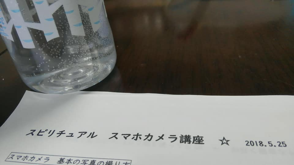 f:id:midori-miamoto:20180605035126j:plain