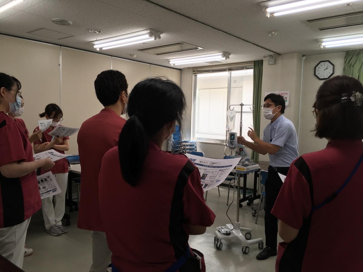 f:id:midori-nurse:20200722151612j:plain