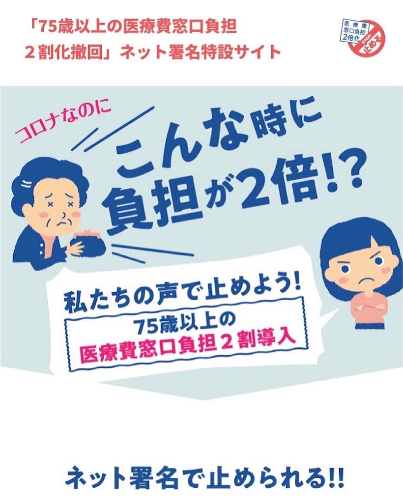 f:id:midori-nurse:20210414103209j:image